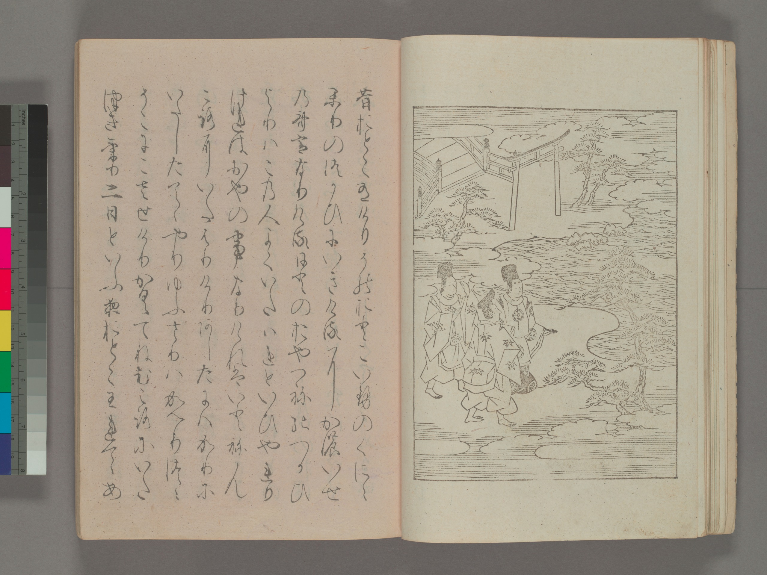 """Spencer Collection, The New York Public Library. """"Ise monogatari = The Tales of Ise."""" The New York Public Library Digital Collections. 1608"""