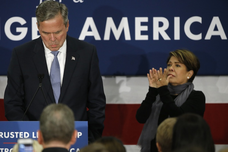 Republican presidential candidate, former Florida Gov. Jeb Bush accompanied by his wife Columba, speaks at his South Carolina Republican presidential primary rally in Columbia, S.C., Saturday, Feb. 20, 2016, (AP Photo/Matt Rourke)