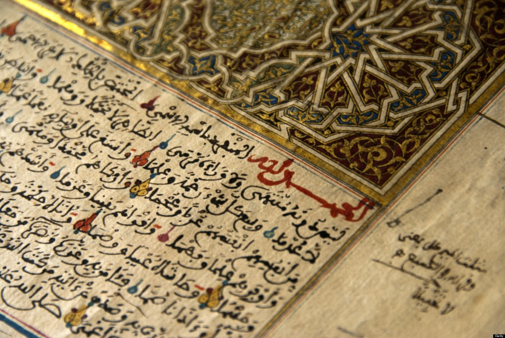 Marrocan style biography manuscript of the profet Mahoma at the CEDRAB ( Centre de Documentation et Recherches Historiques Ahmed Baba ), Timbuktu, Mali. (Photo by Jordi Cami/Cover/Getty Images)